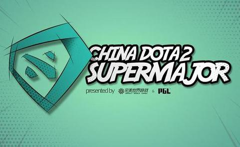 DOTA2 SuperMajor解说名单公布 畅享精彩赛事