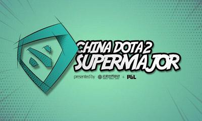DOTA2 Supermajor:英雄,由我们见证