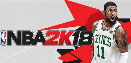 第一届《NBA2K18》斗鱼Legend开燃!丰厚奖励等你来拿!