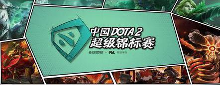 《DOTA2》最大赛事TI来中国举办 意味着什么?