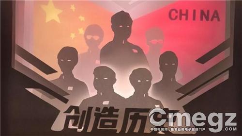 中国队创造历史夺英雄联盟亚运首金