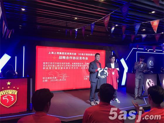 VGM新队服将印上港队标,香港将资助电竞业雇主招实习生