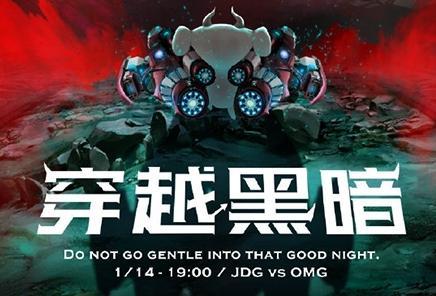 LPL春季赛第二日海报:新军eStar首秀直面RW;黑暗势力OMG京城挑战JDG