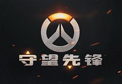 守望先锋挑战者常规赛落幕,这游戏在中国快凉了