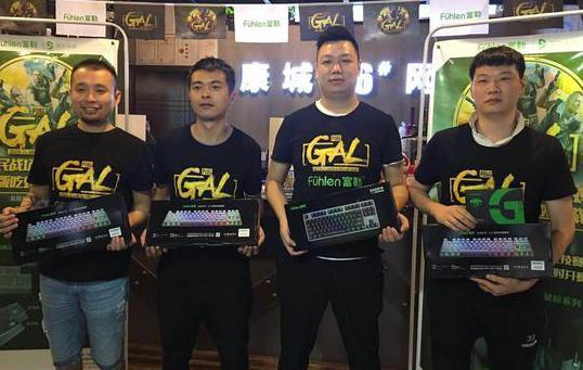 富勒杯GAL PUBG竞技赛海选赛收官 区域大赛将启程