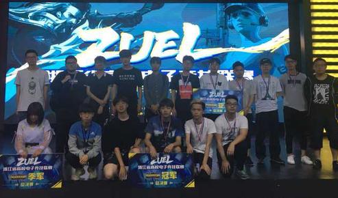 2018ZUEL春季赛总决赛湖州落幕 两杭州队夺冠