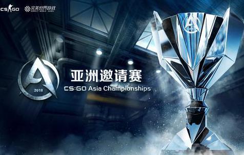 中国最大CSGO线下赛事 CAC邀请赛火猫全程直播