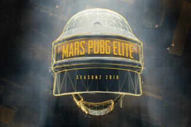 Mars绝地求生精英赛第二赛季,6月16日强势回归