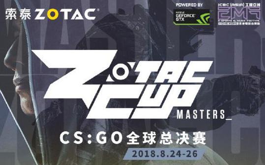 火猫独播CSGO索泰杯:香港首个国际CSGO大赛