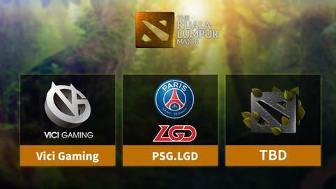 VG与LGD双双击败对手,率先拿到吉隆坡Major门票