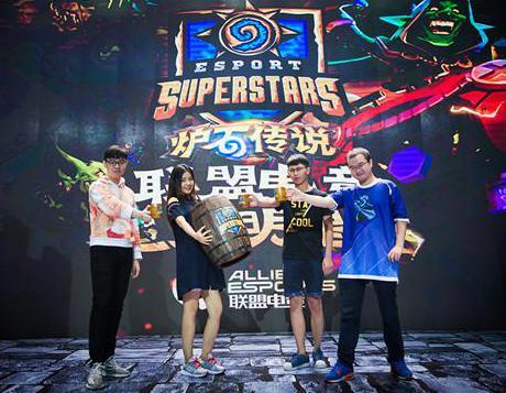 2018联盟电竞超级明星赛 炉石传说深圳站4强出炉