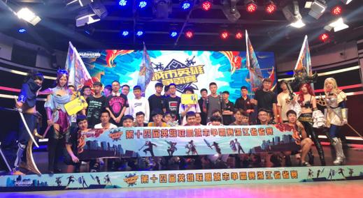第14届城市英雄争霸赛-浙江省赛完美落幕!