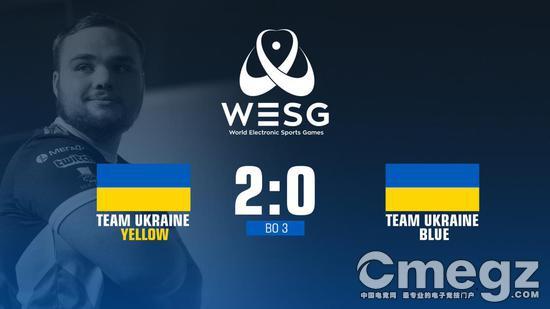 2:0击败蓝队,Noone率领乌克兰黄队拿下WESG晋级资格