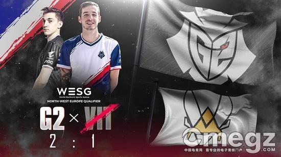 G2淘汰Vitality晋级WESG全球总决赛