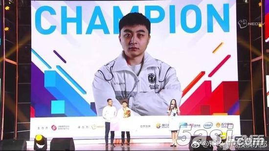 NESO2018公开赛:中国虫王iA成功卫冕