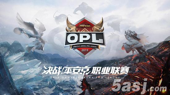 OPL职业联赛正式发布!Newbee平安京领衔起航
