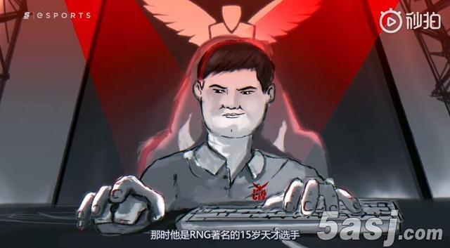 外媒制作超长纪录片:UZI已成为中国英雄联盟的旗帜