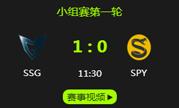 视频:英雄联盟S6小组赛第一轮 SSG vs SPY