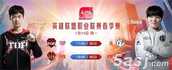2019LPL春季赛首日前瞻:iG或以TOP下路为突破口