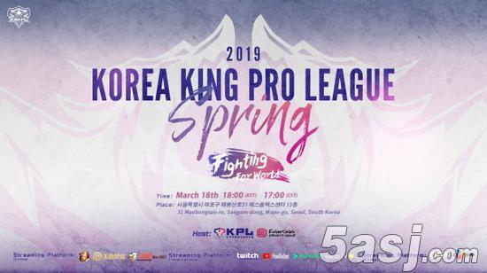 KRKPL2019常规赛第四周前瞻 KZ与ROX展开巅峰对决