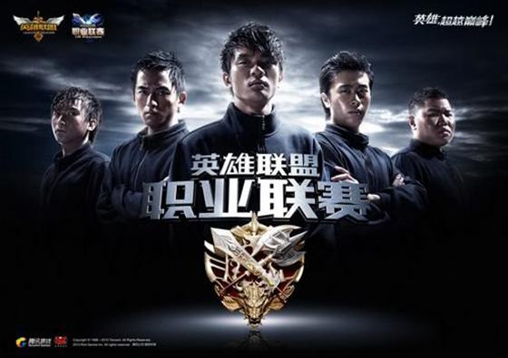 1月13日S8冠军iG对阵S9冠军FPX,iG迎队史第8次揭幕战!