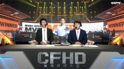 CFHD冠军杯 | 纠结之战eStar加时险胜EP巨大优势轻取MVG