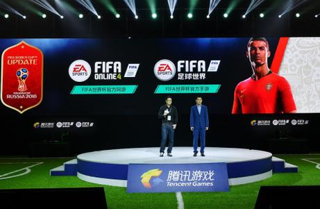 腾讯发布两款FIFA新作 打造体育IP深耕电竞领域
