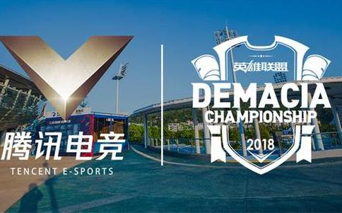 电竞运动城市发展计划第一站 德杯珠海站今日开打