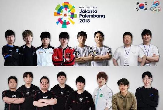 韩国公布亚运会电竞国家队名单,中国仍未提交