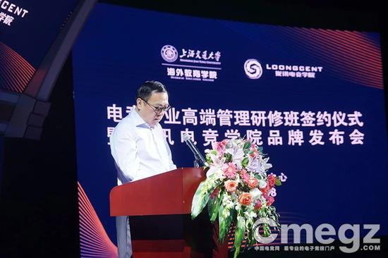 浦东新区商务委副主任胡康华先生