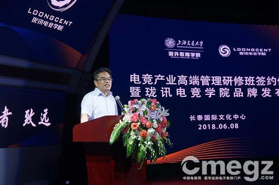 上海交通大学海外教育学院教务长王良志先生