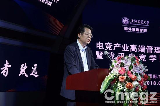 长甲集团国际控股副总裁、珑讯互娱执行总裁梁晓磊先生