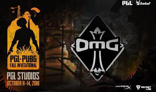 PGL首支直邀中国队伍公布:黑暗势力OMG!