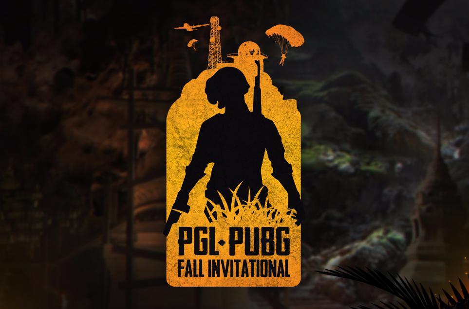 PGL秋季国际邀请赛10月11日正式开战