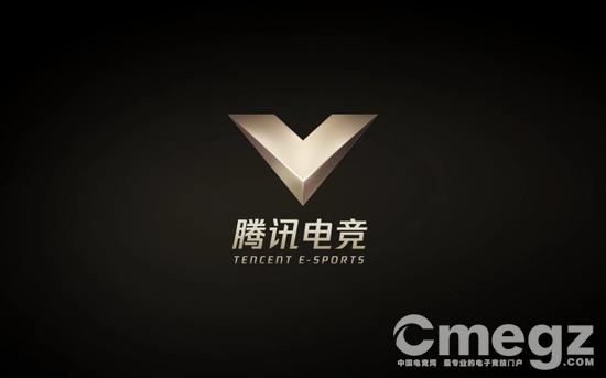 腾讯电竞首个电子竞技俱乐部排行榜单即将发布