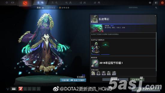 DOTA2:德尊异兽图标更新,新增忍术盗取金钱计数