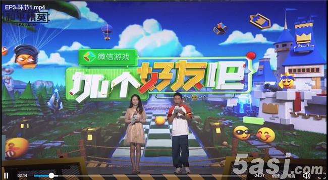 《微信游戏:加个好友吧》和平精英专场今日爆笑上线
