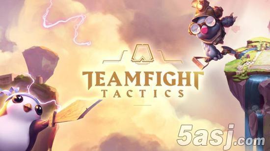 拳头设计师:《云顶之弈》手游将在5月31日前推出