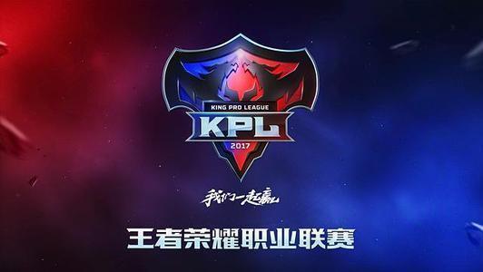KPL新赛季大名单来了:LGD已正式官宣,变化不大!AG和QG值得期待